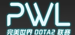 Perfect World Dota2 League - Division A