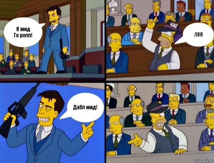 Картинки моя группа мемы