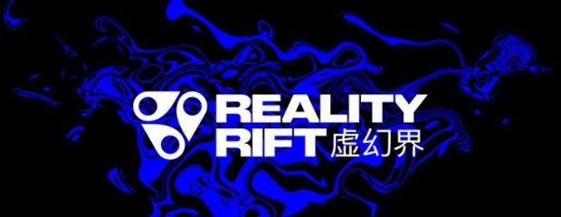 С Reality Rift будет работать психолог из Бундеслиги