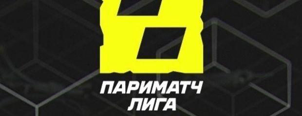 Матч Virtus Pro и HR перенесли из-за госпитализации игрока Upd