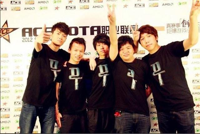 DT - команда