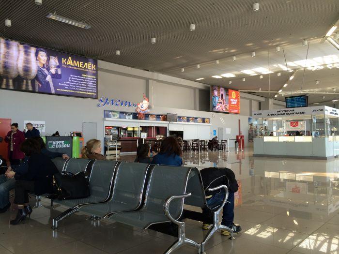 зал ожидания аэропорт Якутск