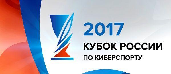 Virtus.pro и Vega Squadron примут участие в Кубке России