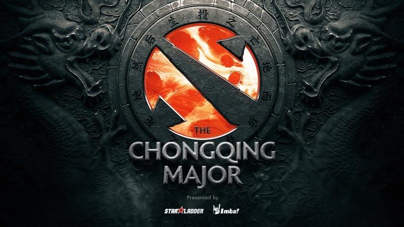 The Chongqing Major 2019