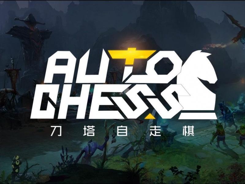 Новость про Auto Chess Dota 2