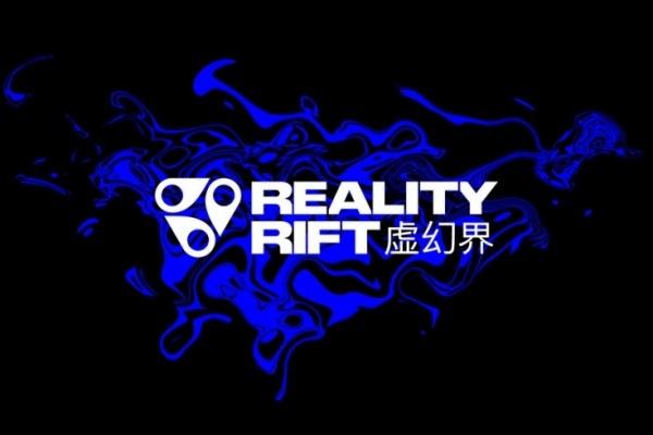 Reality Rift